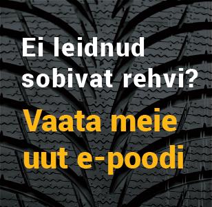Kumm-ee-rehvidiil-banner copy 8